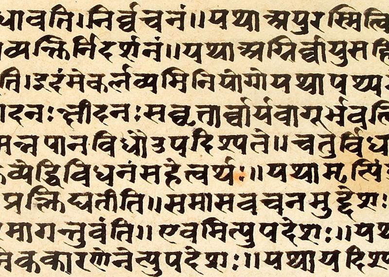 Sanscrito, la lingua dello Yoga